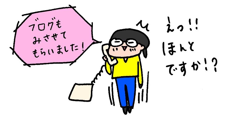 f:id:aitsu-factory:20181207100007j:plain