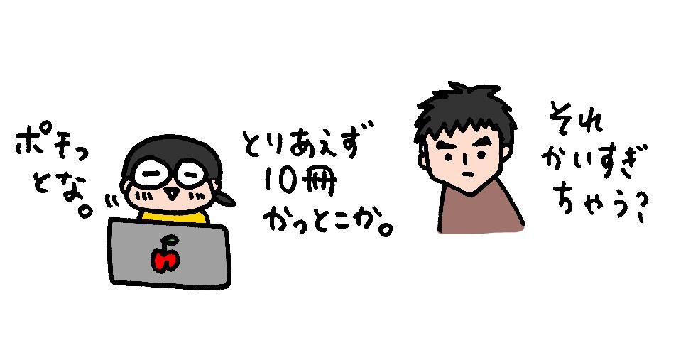 f:id:aitsu-factory:20181218154856j:plain