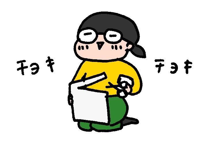 f:id:aitsu-factory:20181229103641j:plain