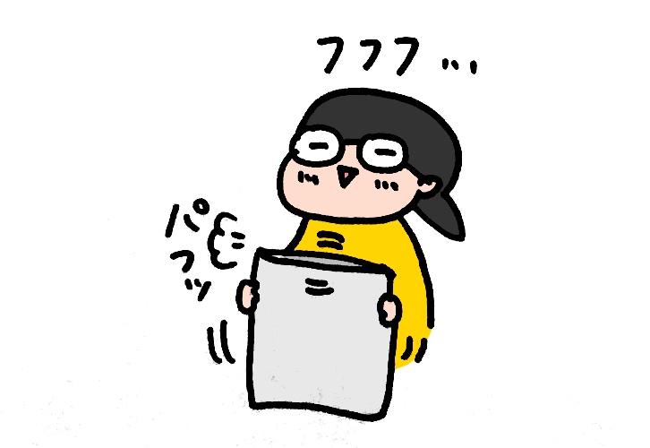 f:id:aitsu-factory:20181229103758j:plain