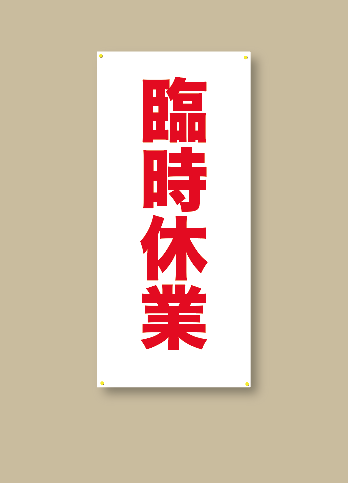f:id:aitsu-factory:20190123230633p:plain
