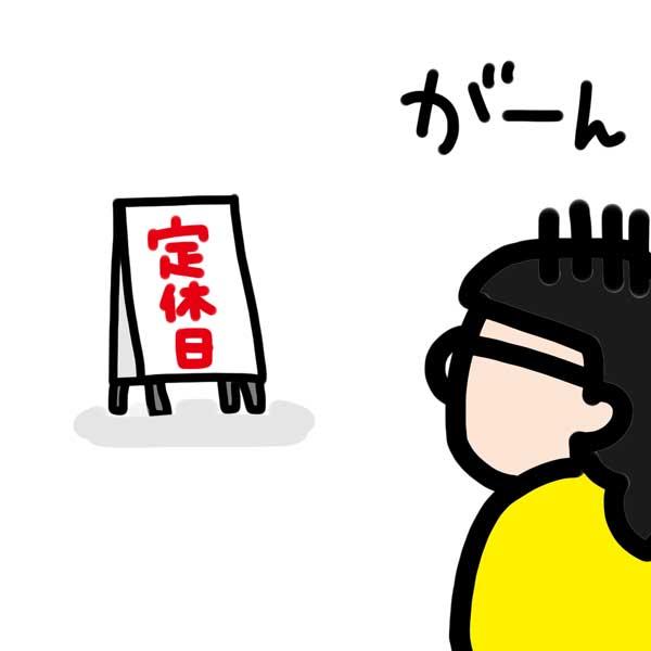 f:id:aitsu-factory:20190123231951j:plain
