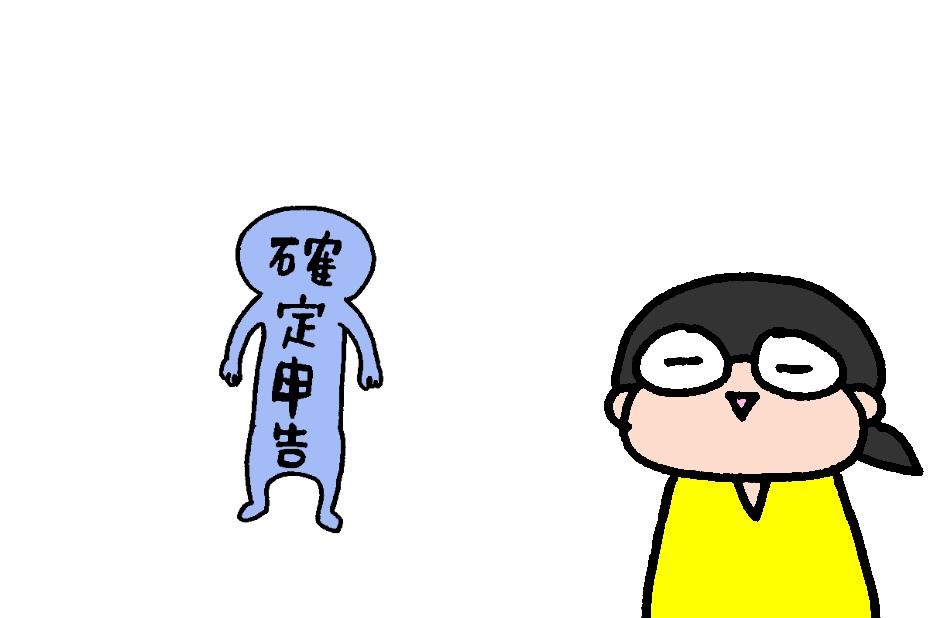 f:id:aitsu-factory:20190127141053j:plain
