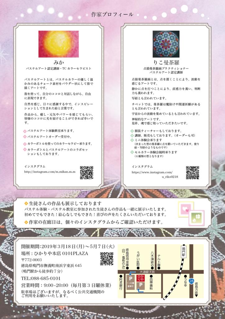f:id:aitsu-factory:20190208084658p:plain