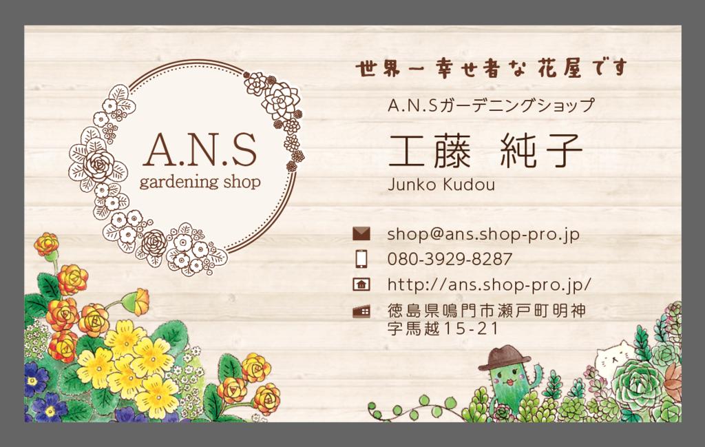 f:id:aitsu-factory:20190227224432p:plain