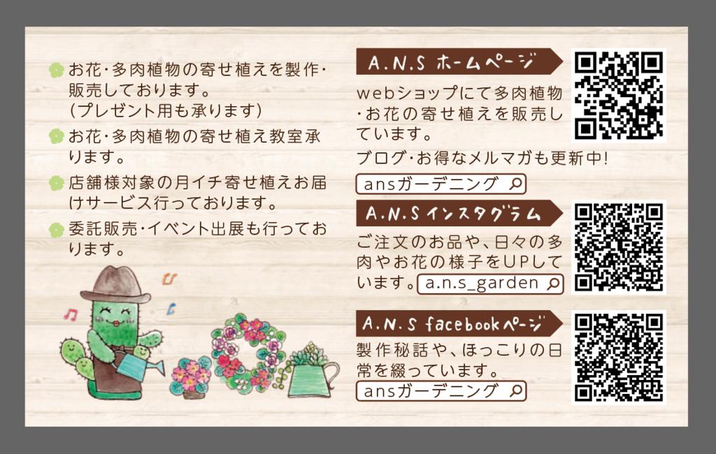f:id:aitsu-factory:20190227224648p:plain