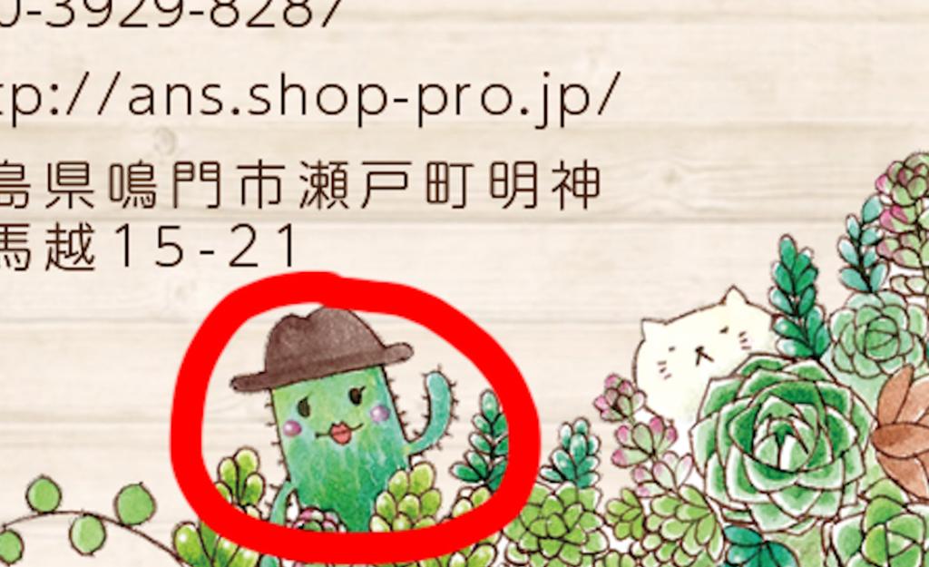 f:id:aitsu-factory:20190227230241p:plain