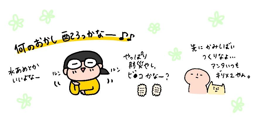 f:id:aitsu-factory:20190303111050j:plain