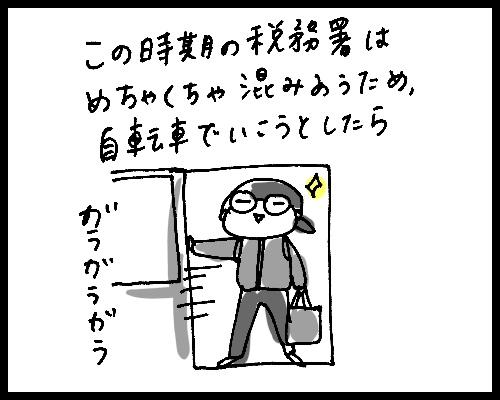 f:id:aitsu-factory:20190310230250j:plain