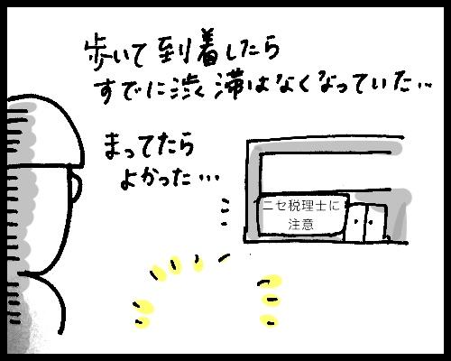 f:id:aitsu-factory:20190310230337j:plain