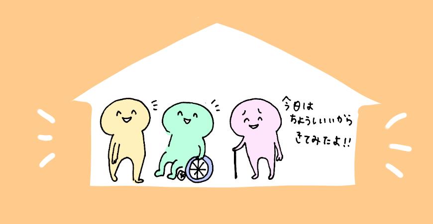f:id:aitsu-factory:20190318131759p:plain