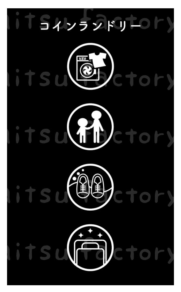 f:id:aitsu-factory:20190321100545p:plain