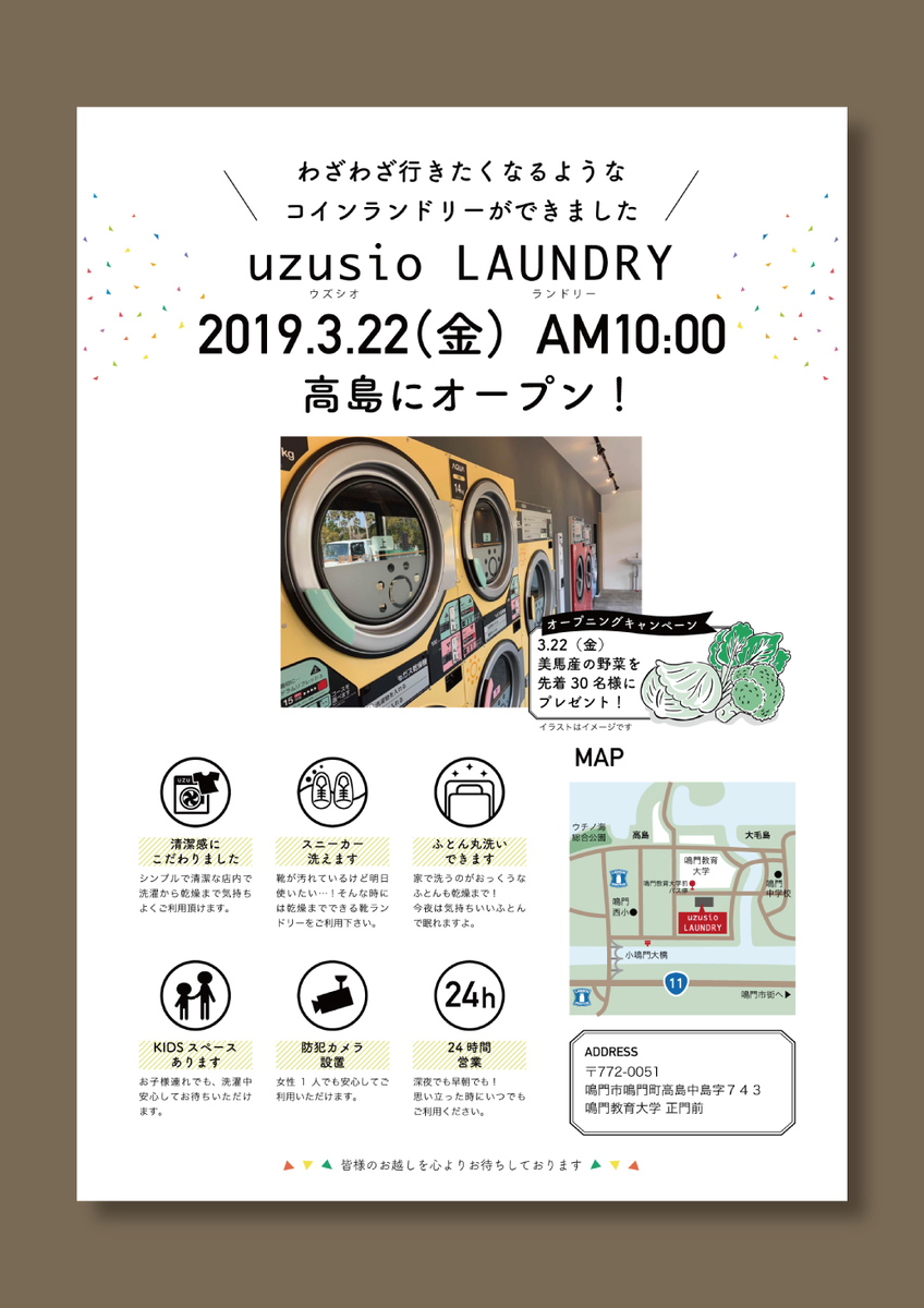f:id:aitsu-factory:20190321100635j:plain