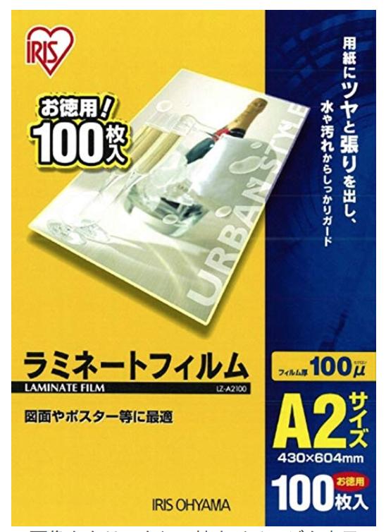 f:id:aitsu-factory:20190428103739p:plain