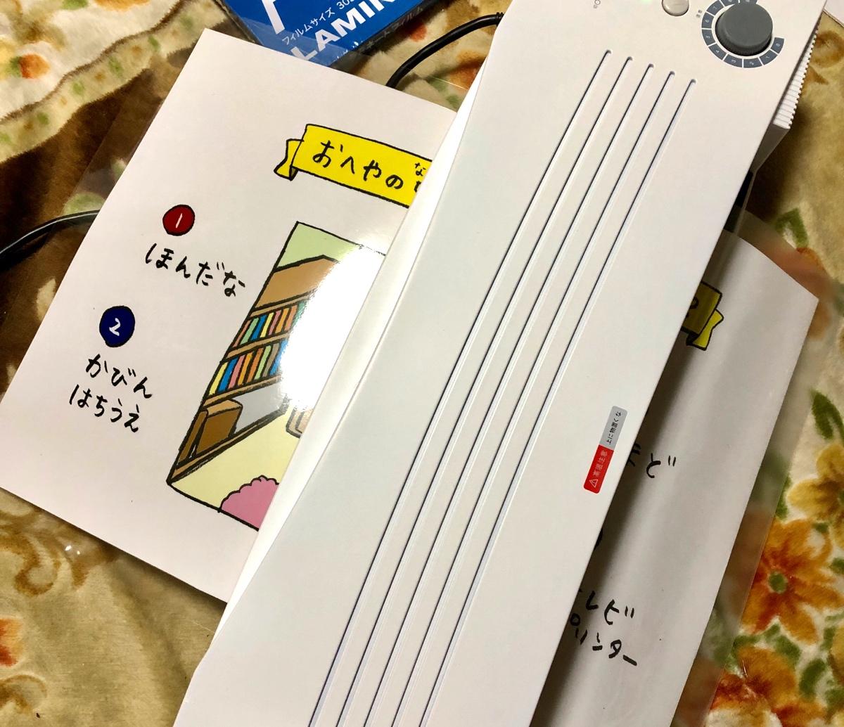 f:id:aitsu-factory:20190523102208j:plain