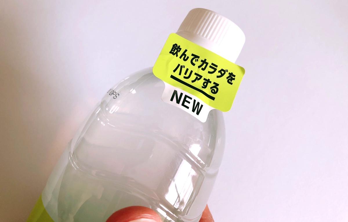 f:id:aitsu-factory:20190527115249j:plain