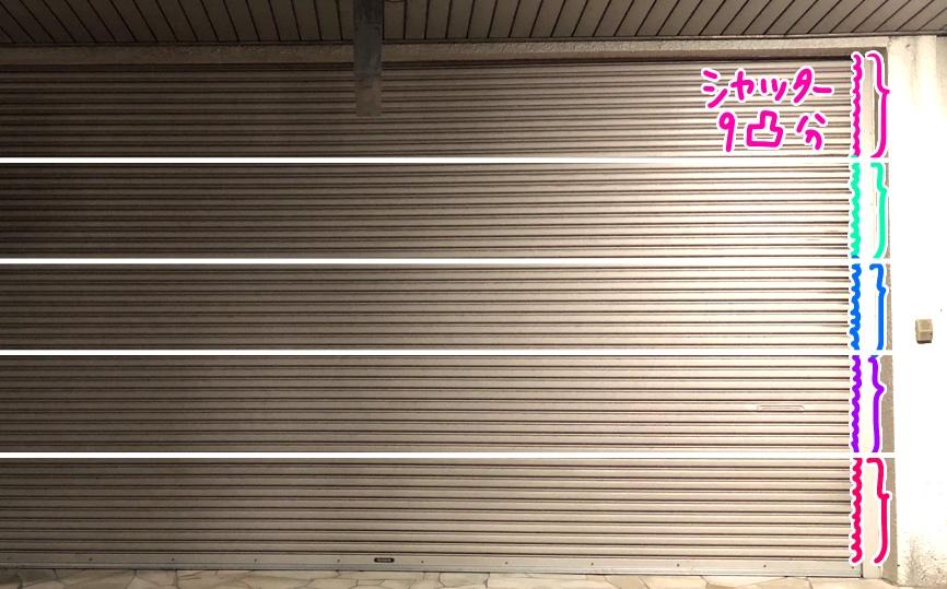 f:id:aitsu-factory:20190627005349j:plain