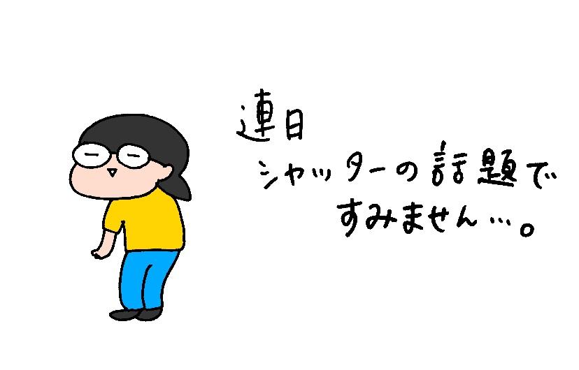 f:id:aitsu-factory:20190701010516j:plain