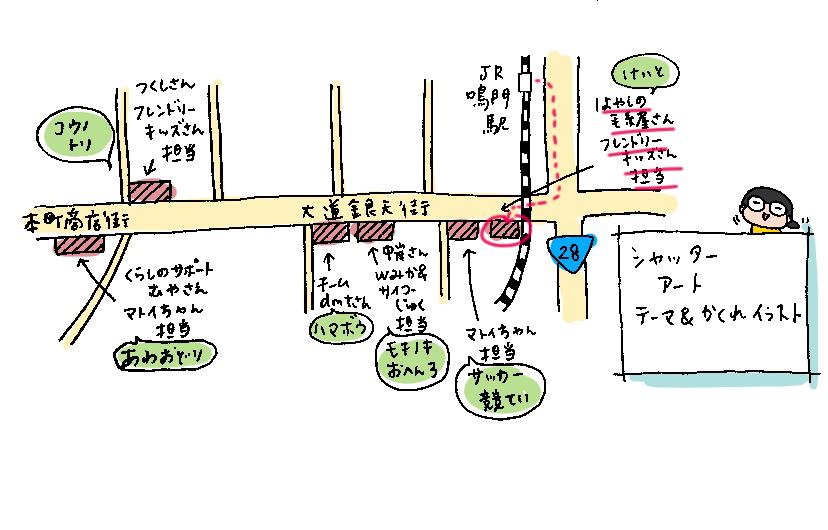 f:id:aitsu-factory:20190721235935j:plain