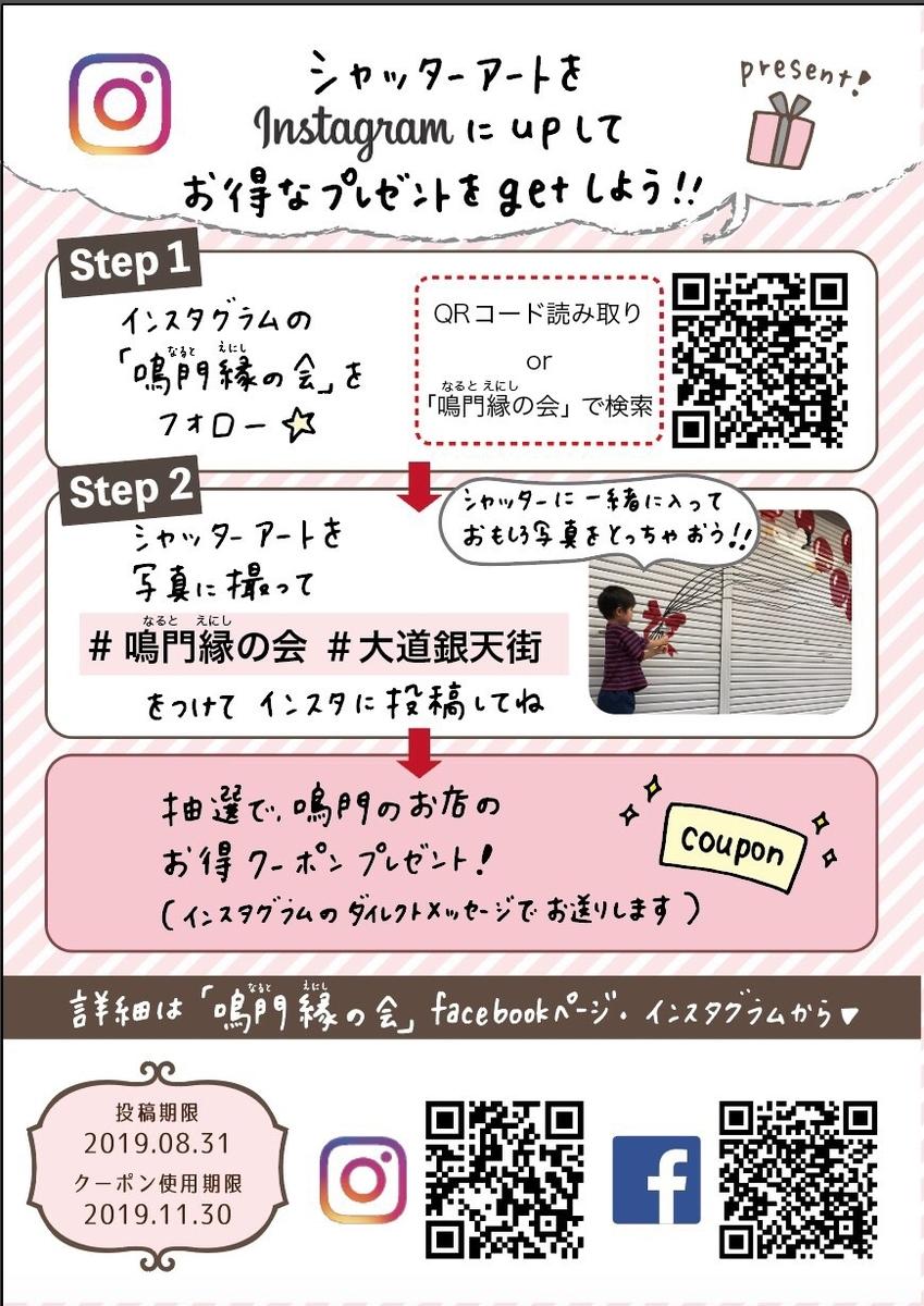 f:id:aitsu-factory:20190722001413j:plain
