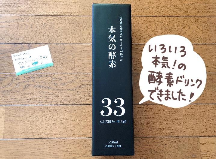 f:id:aitsu-factory:20190818212236j:plain