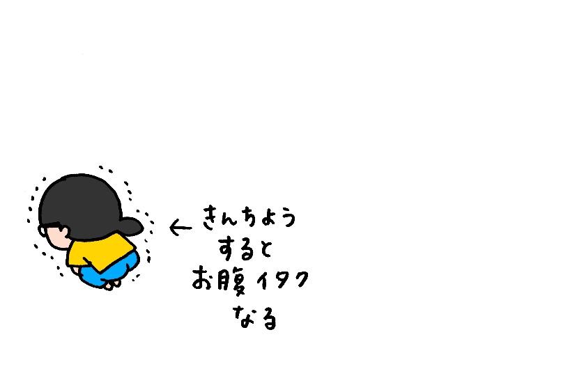 f:id:aitsu-factory:20190822090246j:plain