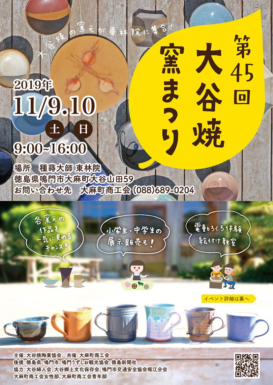 f:id:aitsu-factory:20191106185037j:plain