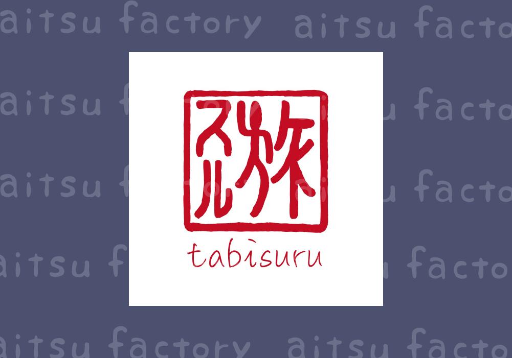 f:id:aitsu-factory:20191116133224p:plain