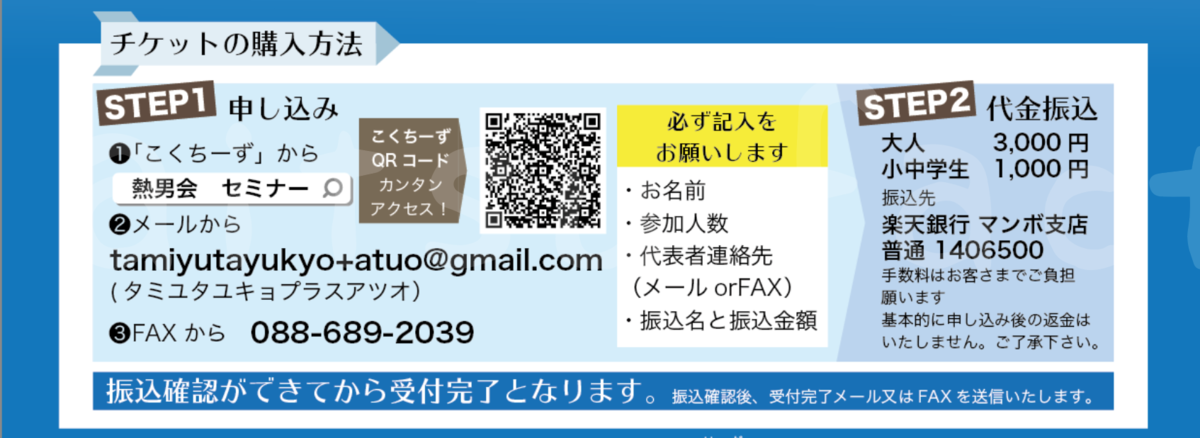 f:id:aitsu-factory:20191208215852p:plain