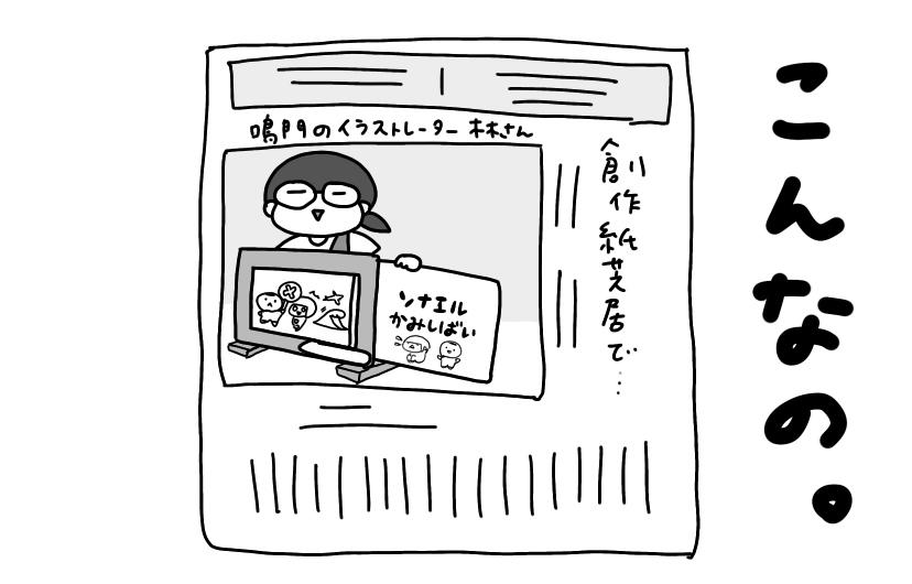 f:id:aitsu-factory:20191219004307j:plain