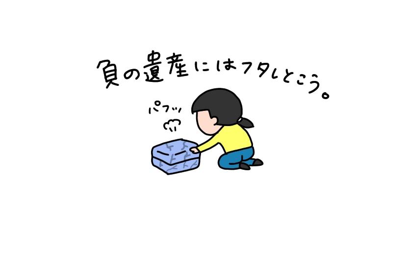 f:id:aitsu-factory:20191229222910j:plain