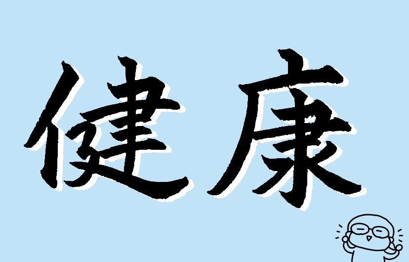 f:id:aitsu-factory:20191230101419j:plain