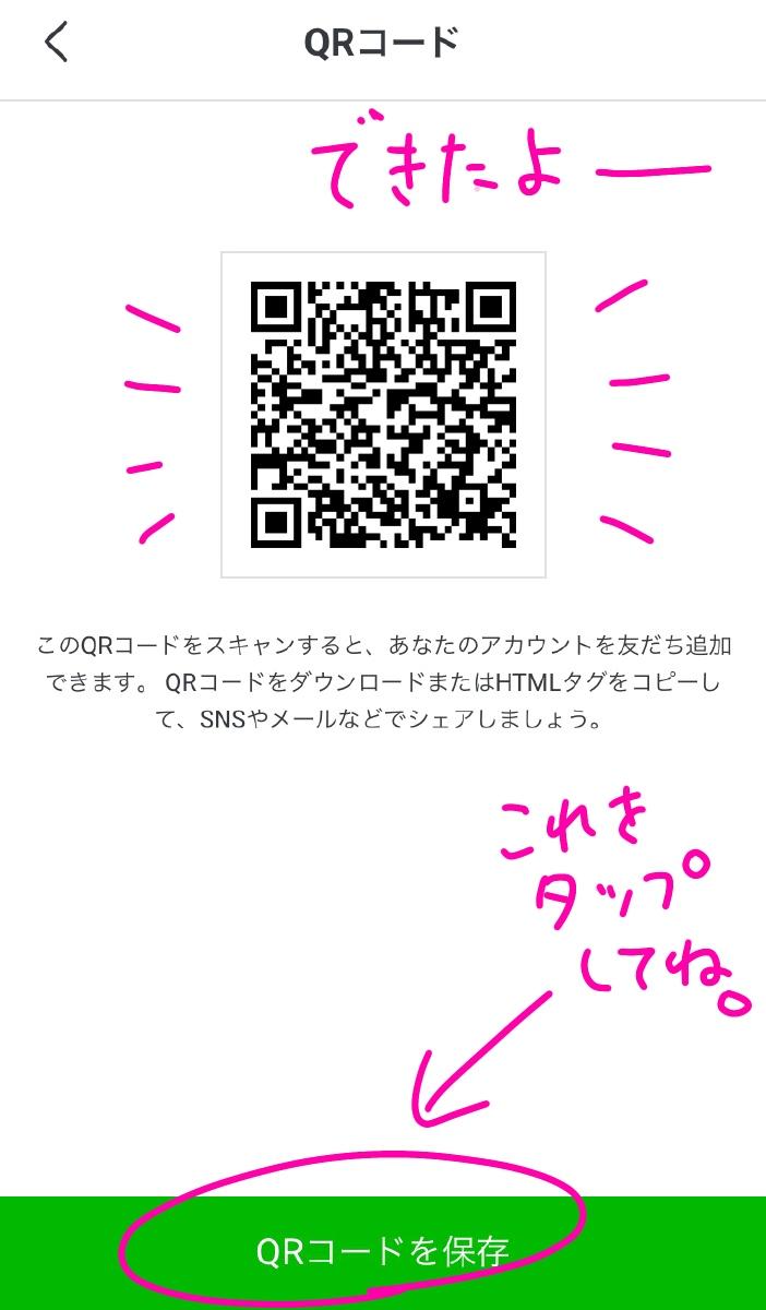 f:id:aitsu-factory:20200108234011j:plain