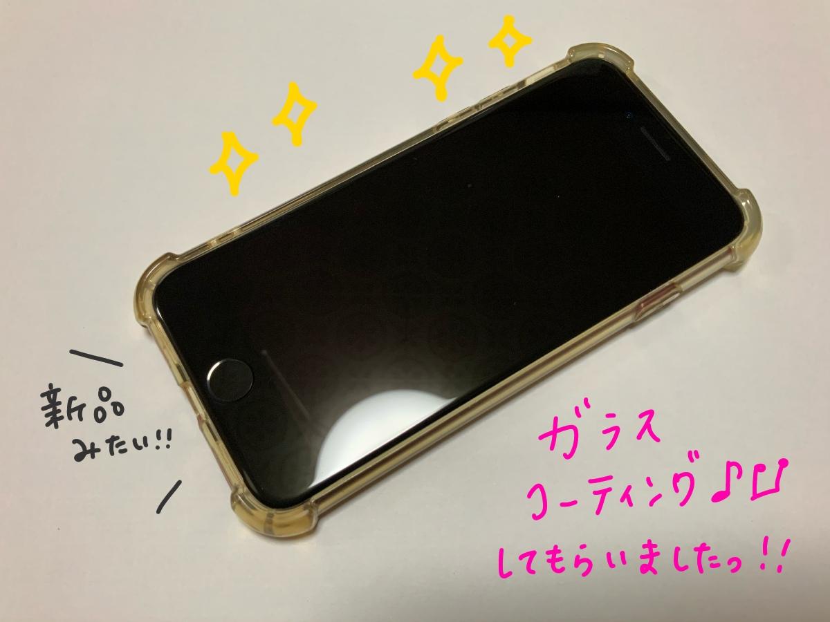 f:id:aitsu-factory:20200115235506j:plain