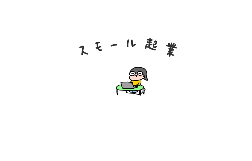 f:id:aitsu-factory:20200119171052j:plain