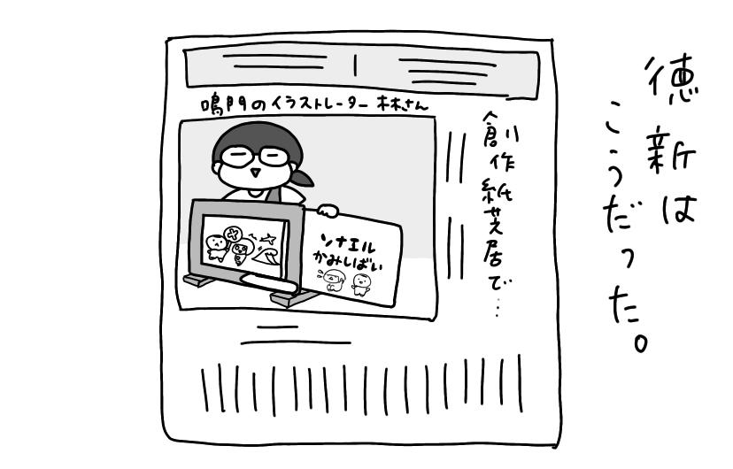 f:id:aitsu-factory:20200130092942j:plain
