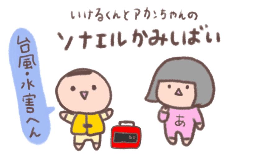 f:id:aitsu-factory:20200130094933j:plain