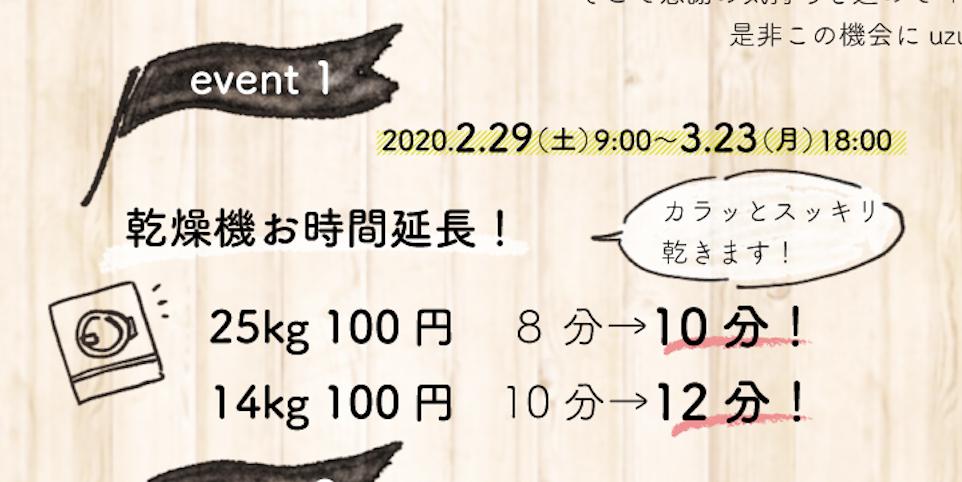 f:id:aitsu-factory:20200301220915p:plain