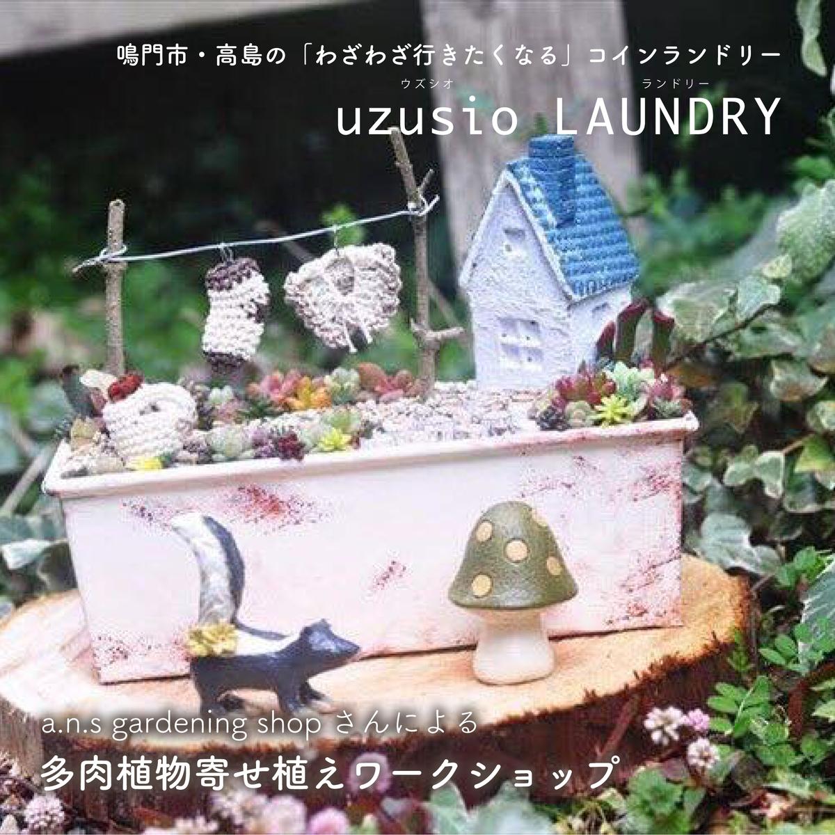 f:id:aitsu-factory:20200301221233p:plain