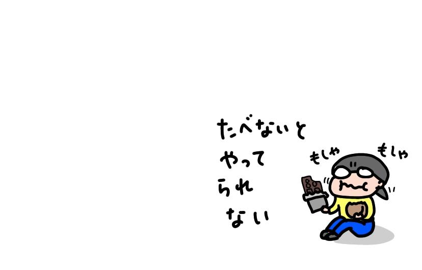 f:id:aitsu-factory:20200315201319j:plain