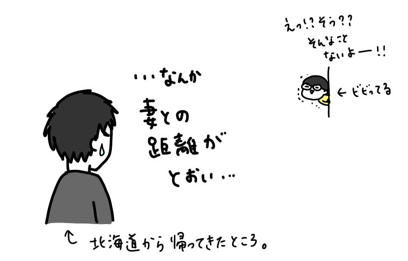 f:id:aitsu-factory:20200322181243j:plain
