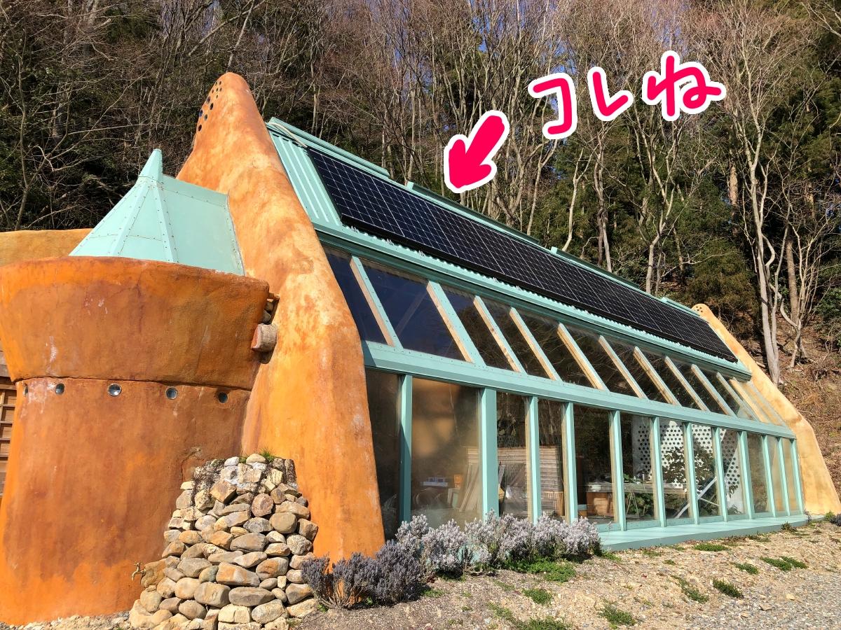 f:id:aitsu-factory:20200401231921j:plain