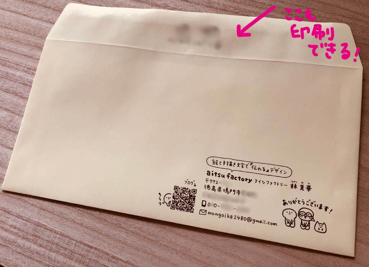 f:id:aitsu-factory:20200408093034j:plain