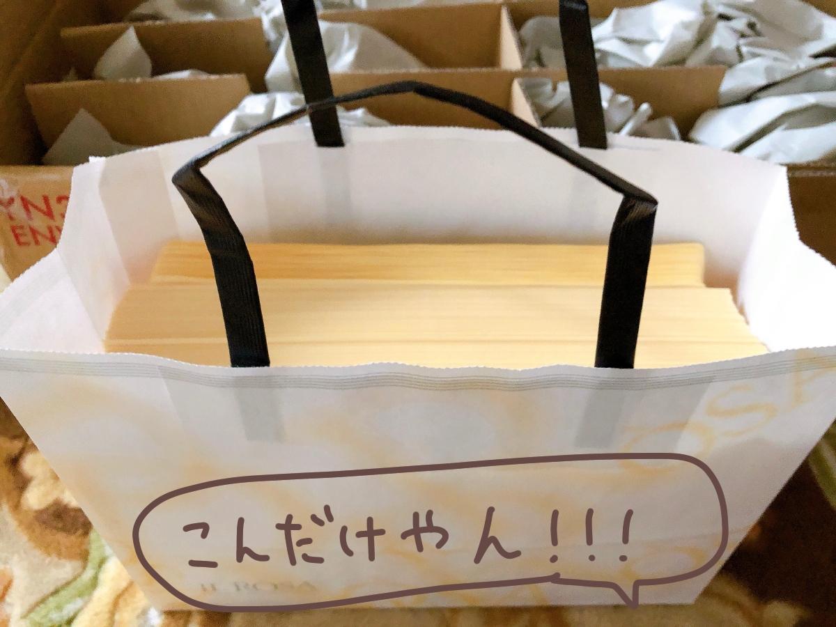 f:id:aitsu-factory:20200408093247j:plain