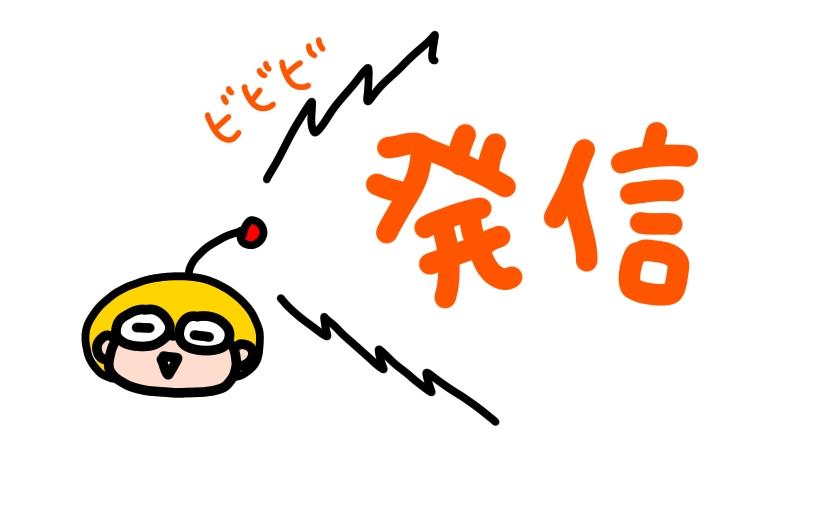 f:id:aitsu-factory:20200412162603j:plain