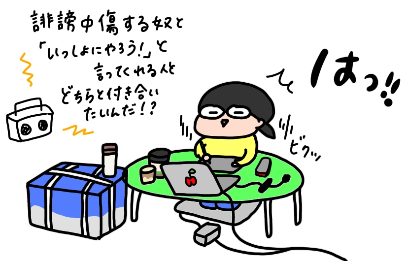 f:id:aitsu-factory:20200412162932j:plain