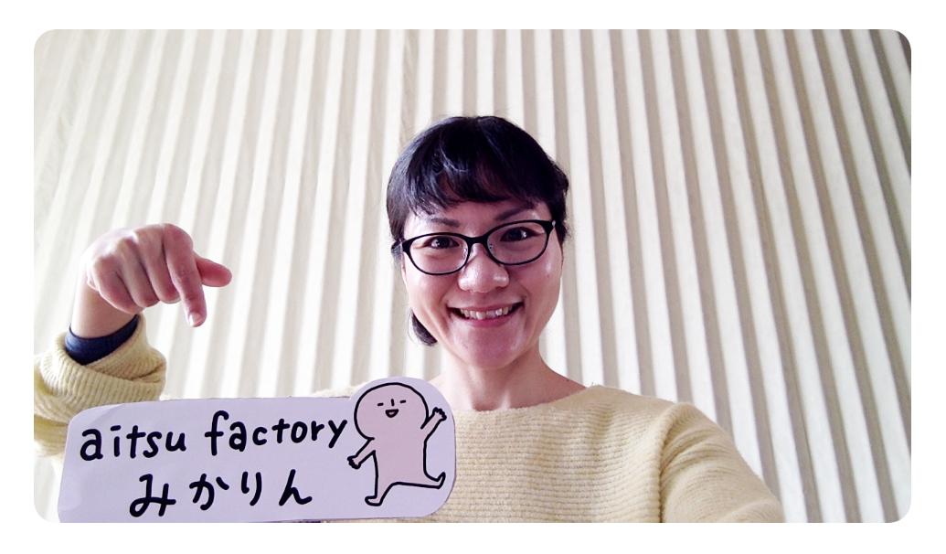 f:id:aitsu-factory:20200416093754p:plain