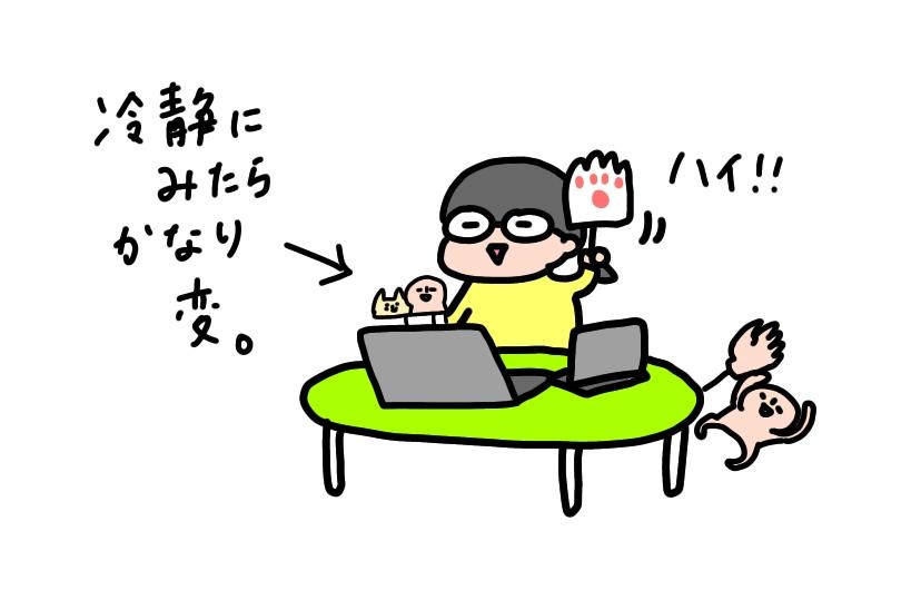 f:id:aitsu-factory:20200416094257j:plain