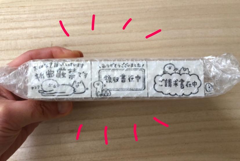 f:id:aitsu-factory:20200419212523j:plain