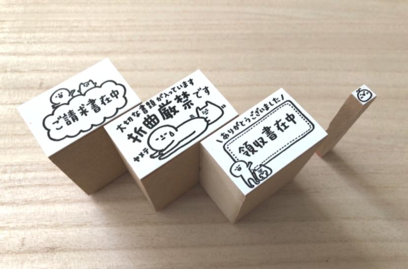 f:id:aitsu-factory:20200419212602j:plain